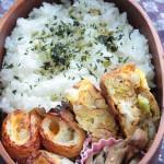 Chikuwa roll bento et champignon mariné à la chinoise
