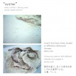 01-oyster