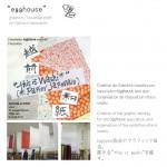 05-Egghouse