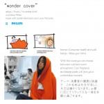 06-wonder cover