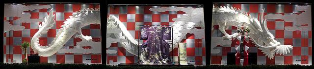 Takashimaya Tokyo Jan 2012
