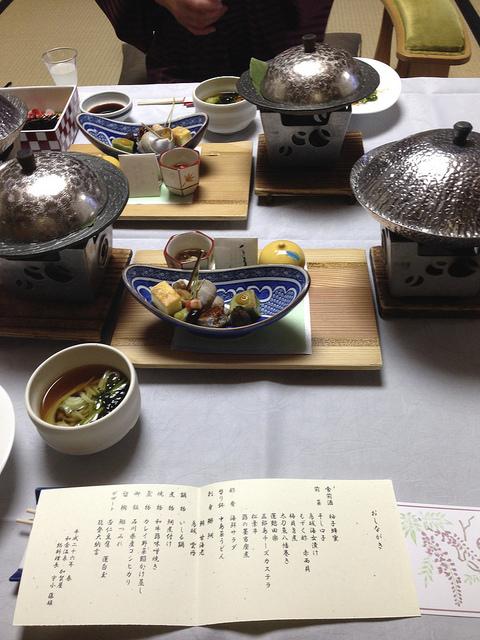 加賀屋 Kagaya, dinner
